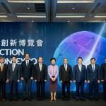 「2019建造創新博覽會」正式開幕