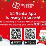 EC BENTO手機App登場