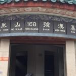 鄂西山水(二二)  荊州博物館(下)
