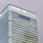 香港匯豐銀行全球大裁員