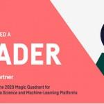 Dataiku在《高德納2020年數據科學和機器學習平台魔力象限》報告中入選領導者象限