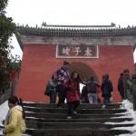 鄂西山水(二五)  武當山太字坡、瓊台中觀(上)