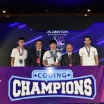 台灣學生贏得全球程式開發競賽冠軍