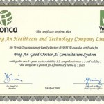 平安好醫生AI系統獲WONCA最高級別認證