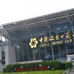 第127屆廣交會將於六月中下旬在網上舉辦