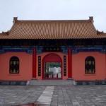 東北冰雪(七)  哈爾濱阿城金上京博物館(下)