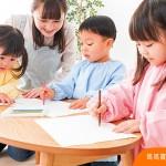 小孩在幼兒園和家裡判若兩人?幼教老師育兒魔法大解密!