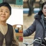 【每一位媽媽都超溫暖】盤點韓劇裡的「國民媽媽」,以及她們演的「經典好劇」
