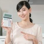 節省能源和金錢的簡便方法
