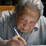 《魯冰花》作者客籍文學名家鍾肇政安息主懷 享耆壽96歲
