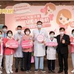 安心好「新」情 新光醫院舉辦「世界經期衛生日」活動