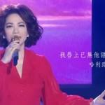 【香港父親節Online音樂會】名人分享親情見證 蔡琴、陳蘭麗向世上父親歌聲傳愛