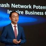 華為丁耘:釋放網絡潛能,激發商業增長