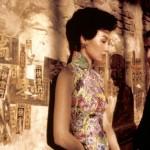 花樣年華中的旗袍展