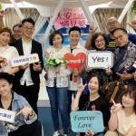 艾成與王瞳登記結婚了!九年感情風雨更明白不離棄的愛 艾成:我有顆願為她捨命的心!