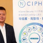 nCipher研究揭示企業致力保護在雲端、物聯網和5G網絡技術下激增的機敏數據