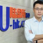 手機應用程式 「陸香港」開創本地線上財富管理新模式