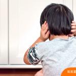 高需求寶寶的7項判斷指標!吃飯睡覺沒有規律性、環境一有變化就哭鬧,你家寶貝中了幾項?