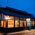 日本烏龍麵之家