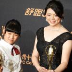 「這是我們家得到的第九座獎!」 鄭晴與李諾亞母女雙雙獲得廣播金鐘獎,為主爭光!