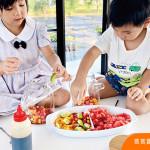 米其林餐廳在你家!孩子做飯、擺盤樣樣行,只要父母敢放手,台灣版小小廚神就在妳家!