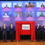 粵港澳大灣區綠色金融聯盟今天正式成立