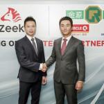 金源米業與Zeek成策略夥伴