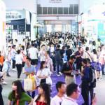 古鎮燈博會同期舉辦「全球買家採購行」線上展
