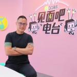 騰訊音樂「長子」 -- QQ音樂10.0不斷探索音娛生活可能性