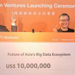 Vpon威朋宣佈成立Vpon Ventures威朋創投