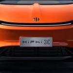 劃時代智能電動車高合HiPhi X發佈全球首個可進化自定義數字燈光系統