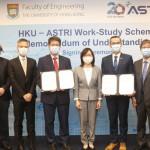 應科院與香港大學簽署協議 承諾共同培育未來金融科技人才