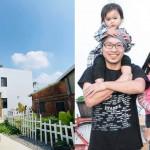 夫妻親自打造教堂風民宿 小樹夫妻:希望每個來的人都能成為「一日家人」!
