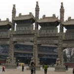 東北冰雪(三十) 遼陽廣佑寺與白塔
