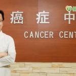 腎癌轉移每走一步都椎心刺骨 新一代多重標靶藥物帶來解方!