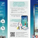 首爾江南區計劃拓展「The Gangnam」導遊服務