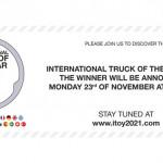 獲獎者是…… 歡迎來到 2021 年「年度國際貨車」大獎