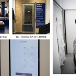 TG3D Studio免觸式3D人體掃描機為零售業帶來新體驗