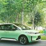 MEG 宣佈達成 2,000 輛比亞迪 D1 度身訂做電動乘用車購買協議