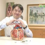 他心跳「斷片」喘又暈!醫免開刀替他心臟裝電池 恢復正常心跳