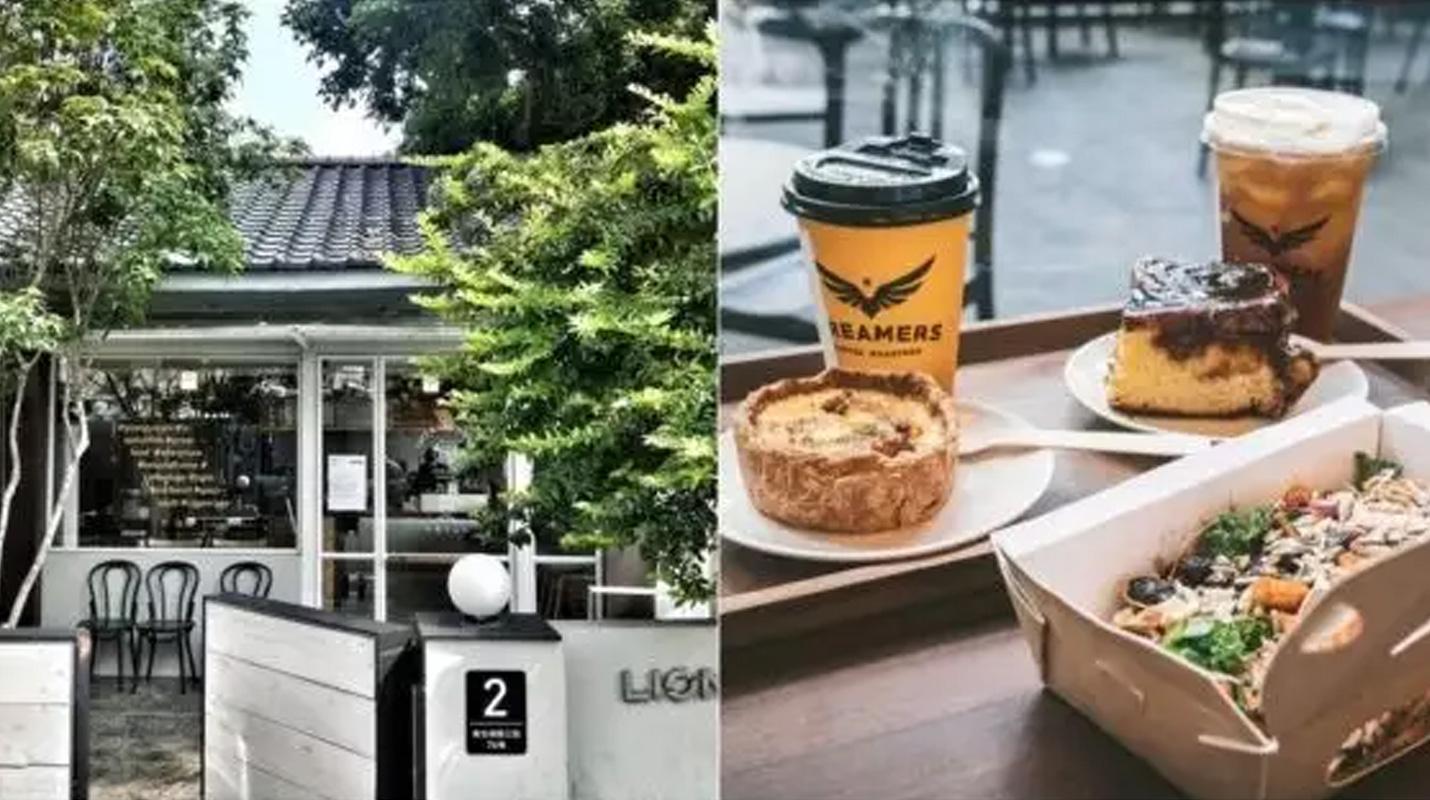 【和陽光一起慢下來】推薦台北 5 家有戶外座位的咖啡廳,享受像在歐洲的悠閒感