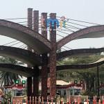 爪哇驚奇(十三) 印尼縮影公園(一)