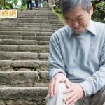 退化性關節炎可以運動? 醫:幫助控制疾病