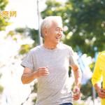 預防腦中風 從培養健康生活型態開始