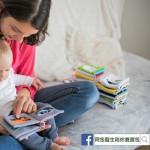 寶寶什麼時候會說話?5個引導孩子語言的方法