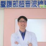 台東馬偕醫療同步都會區 導管內視鏡解套複雜膽胰問題