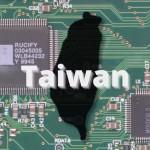 【護國神山太強大,各國好焦慮?】台積電:產能短缺有 3 大原因,但其實都跟在台灣生產無關