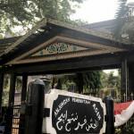 爪哇驚奇(十七) 印尼縮影公園(五)