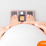 產科醫師緊盯孕媽咪體重變化,不是沒道理!做好體重管理降低6大風險,確保母胎平安,產後減重早日達標!