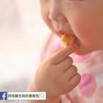 孩子也能安心吃零食!小兒科醫師零食選擇5招數